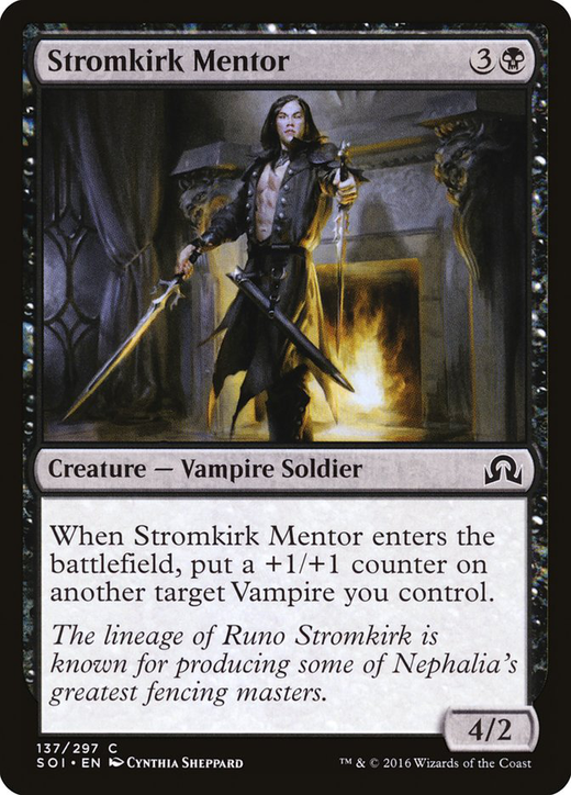 Stromkirk Mentor image