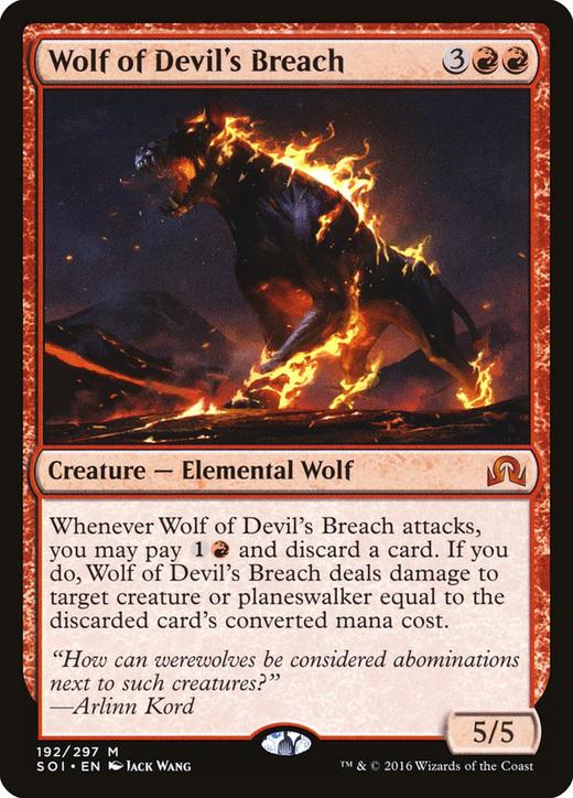 Wolf of Devil's Breach image