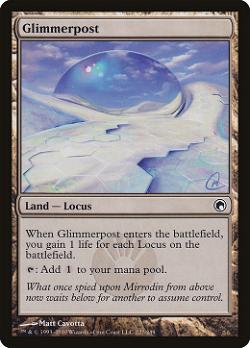 Glimmerpost image