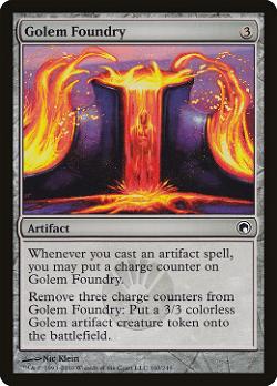 Golem Foundry image