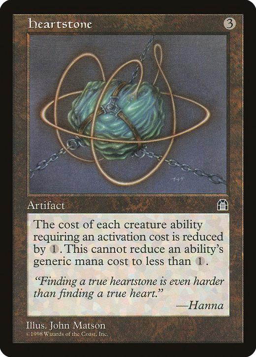 Heartstone?&width=200