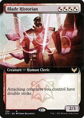 Blade Historian image