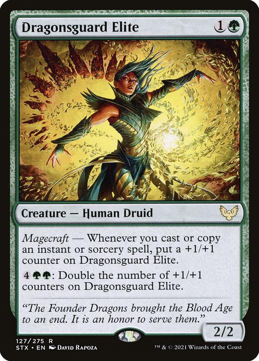 Dragonsguard Elite