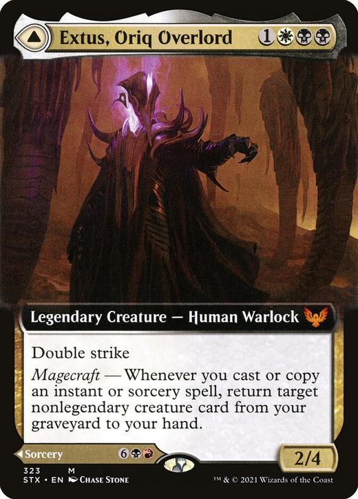 Extus, Oriq Overlord // Awaken the Blood Avatar image