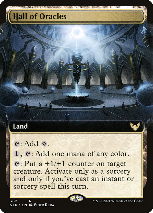 Hall of Oracles image