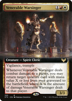 Venerable Warsinger image
