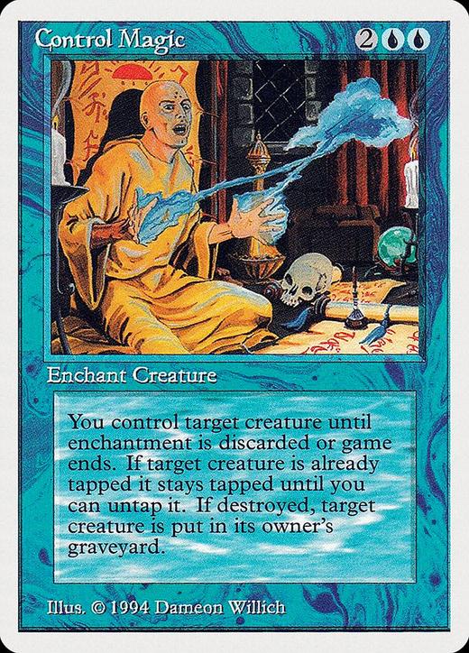 Control Magic image