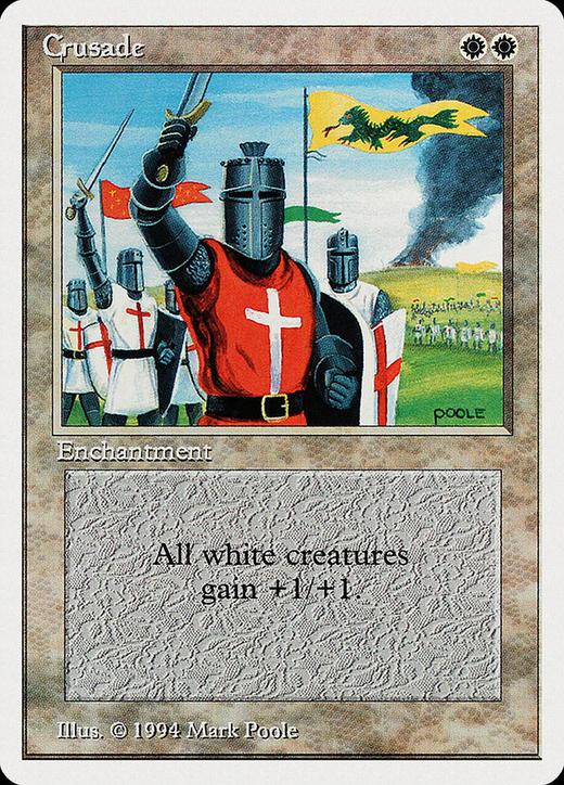Crusade image