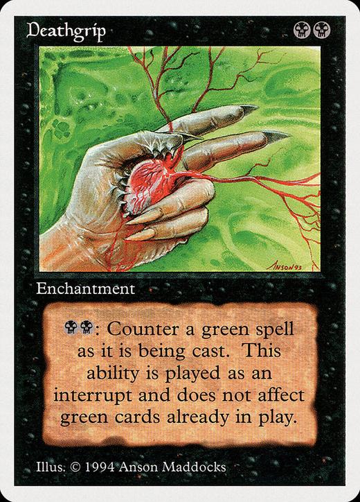 Deathgrip image