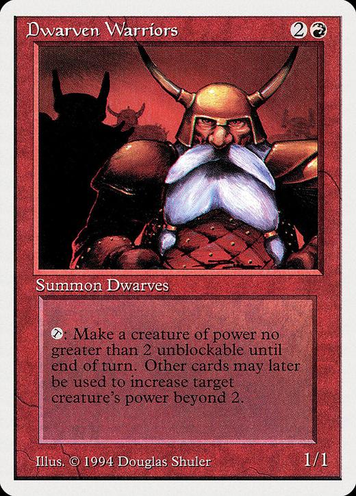 Dwarven Warriors image