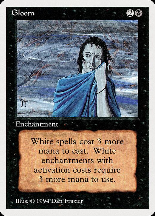 Gloom image