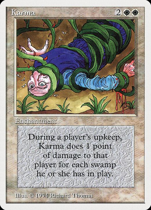 Karma image