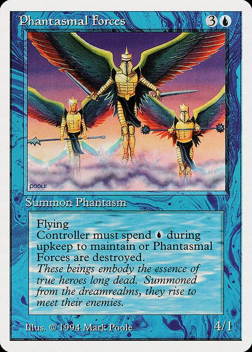 Phantasmal Forces image
