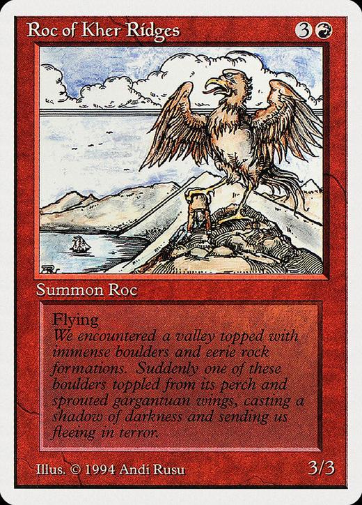 Roc of Kher Ridges image
