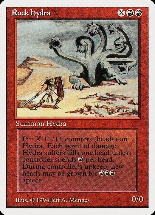 Rock Hydra image