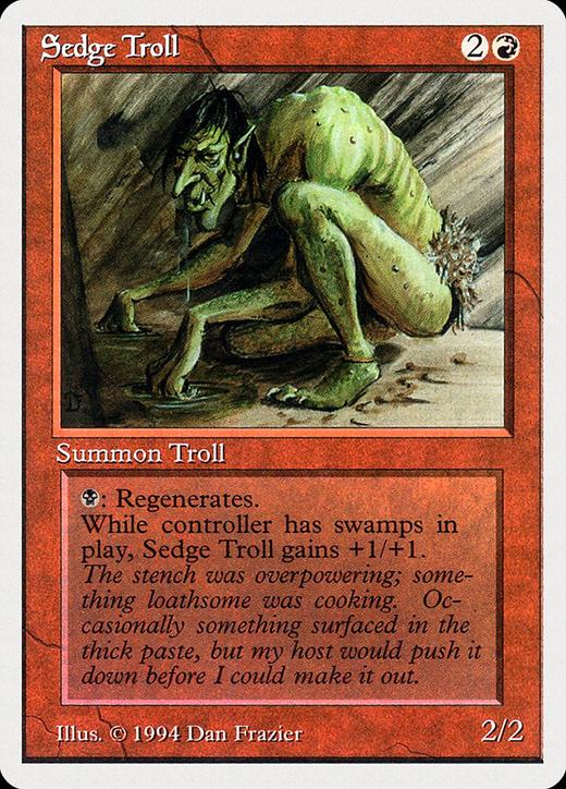 Sedge Troll image