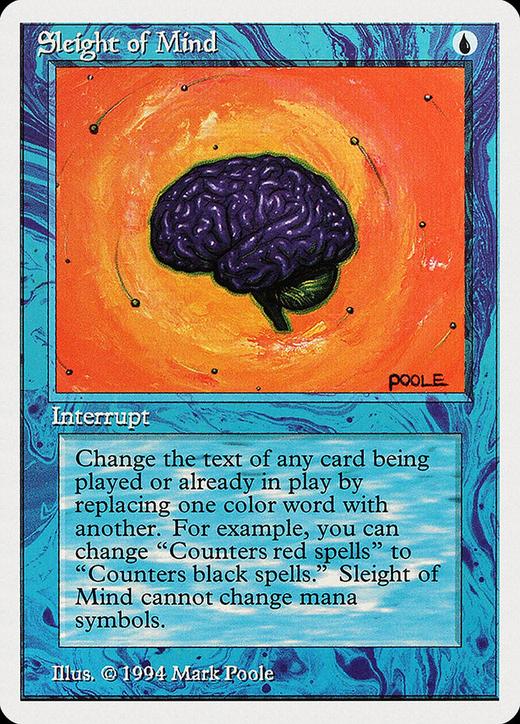 Sleight of Mind image