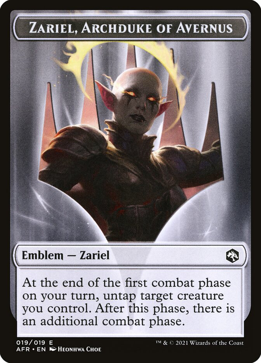 Zariel, Archduke of Avernus Emblem image