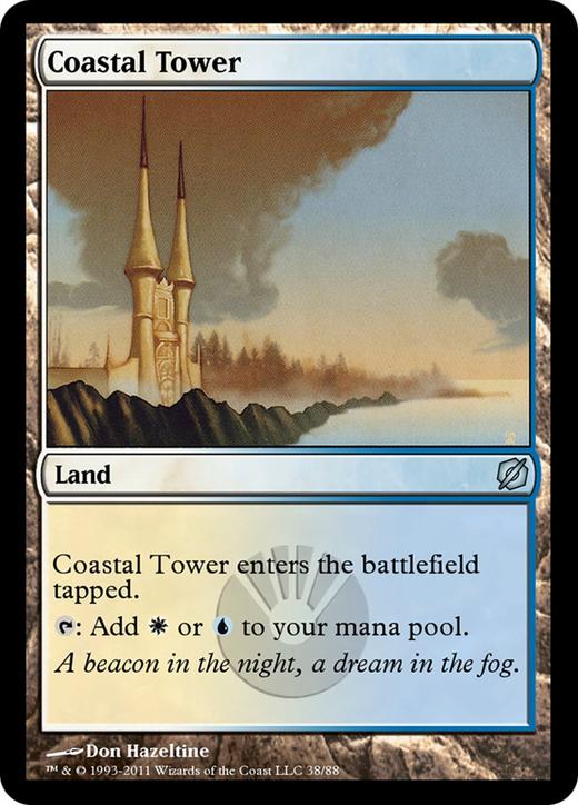 Coastal Tower image