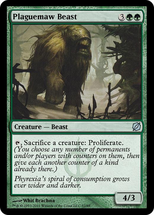 Plaguemaw Beast image
