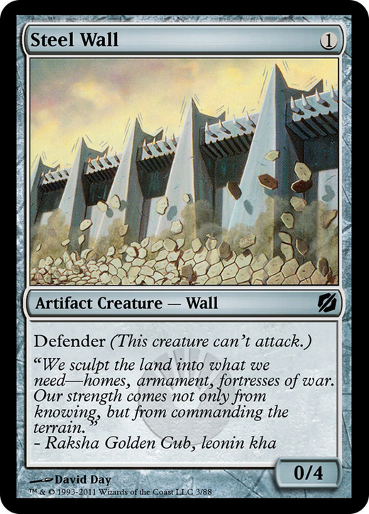 Steel Wall image