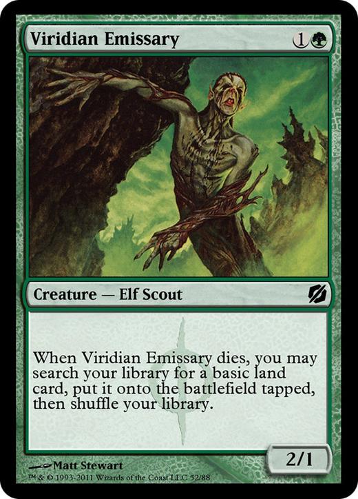 Viridian Emissary image