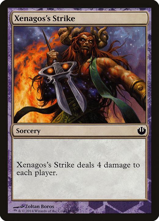 Xenagos's Strike image