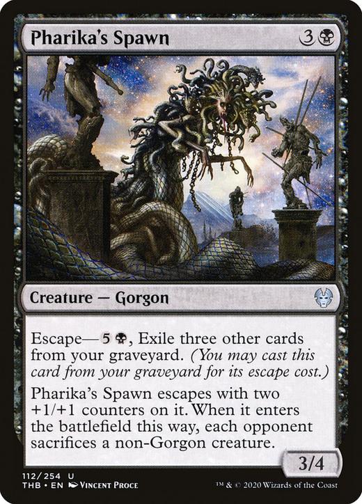 Pharika's Spawn image