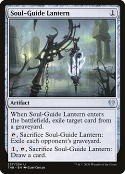 Soul-Guide Lantern image