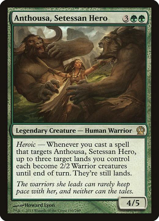 Anthousa, Setessan Hero image