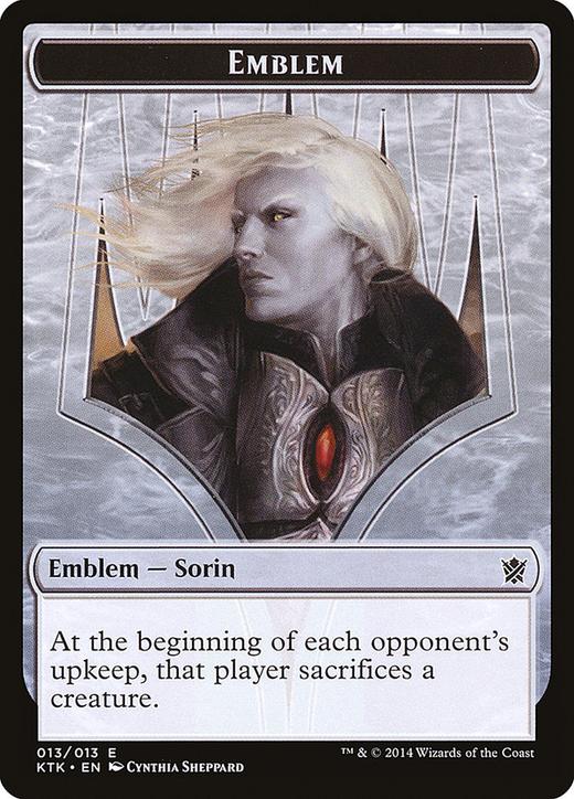 Sorin, Solemn Visitor Emblem image