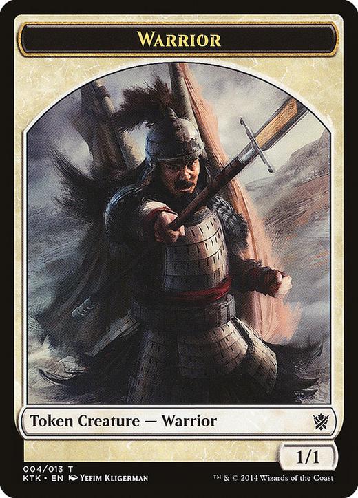 Warrior Token image