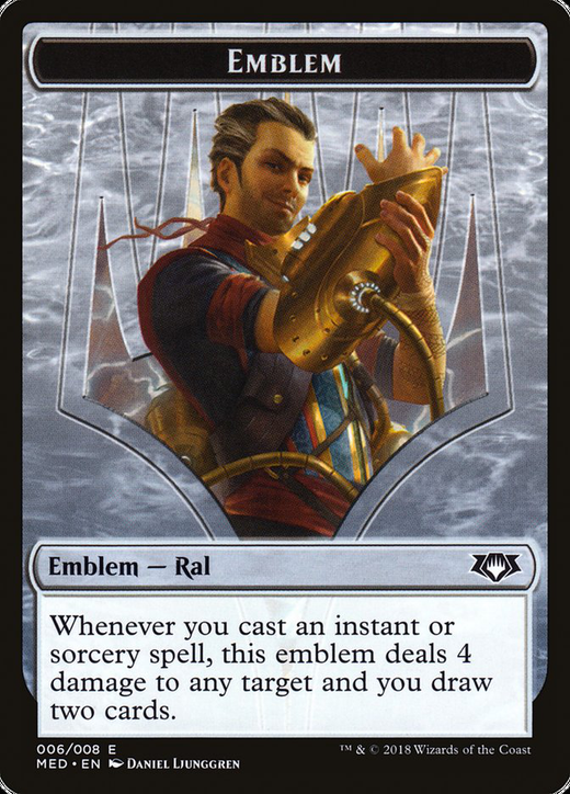 Ral, Izzet Viceroy Emblem image