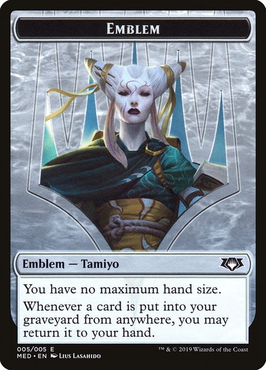Tamiyo, the Moon Sage Emblem image