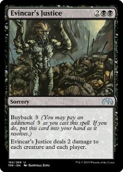 Evincar's Justice image
