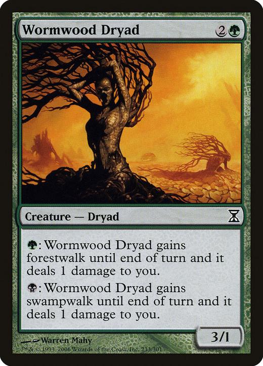 Wormwood Dryad image