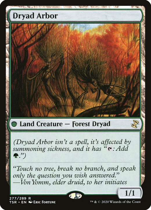 Dryad Arbor image