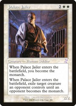 Palace Jailer image