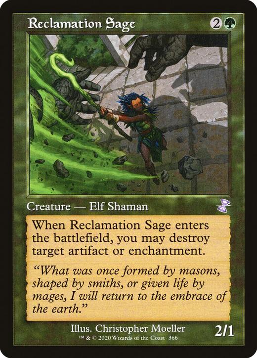 Reclamation Sage image