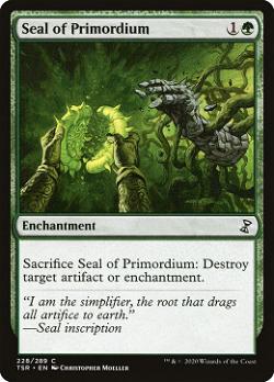 Seal of Primordium image