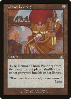 Thran Foundry image