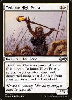 Tethmos High Priest image