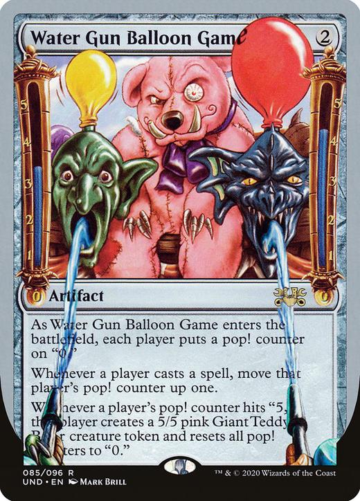 Water Gun Balloon Game image
