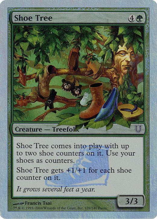 Shoe Tree image
