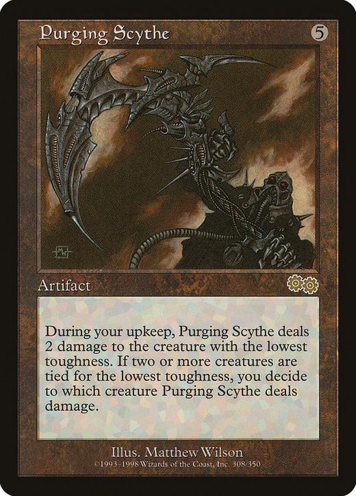 Purging Scythe image
