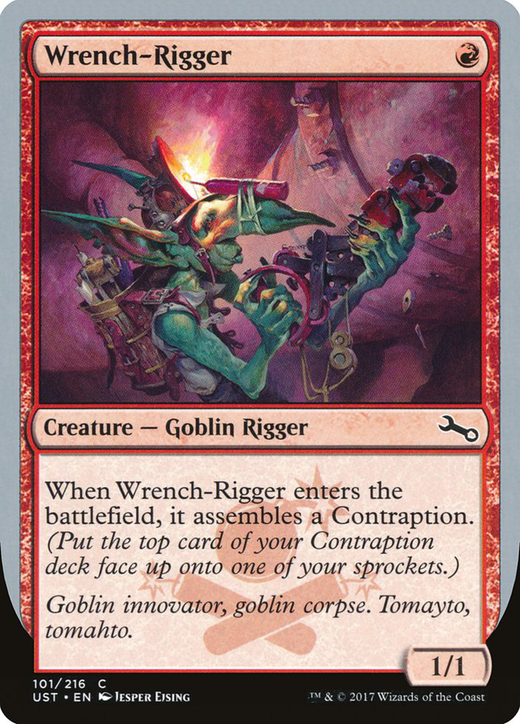 Wrench-Rigger image