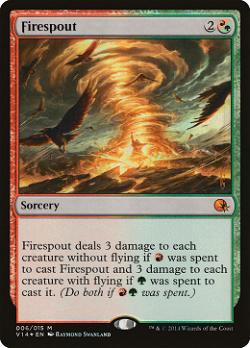 Firespout image