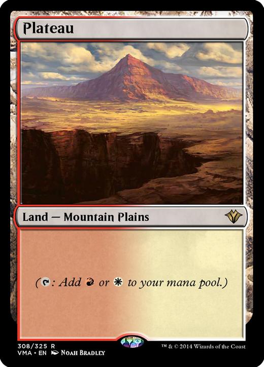 Plateau image