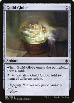 Guild Globe image