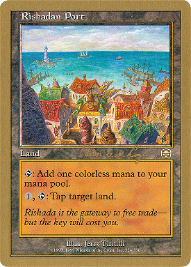 Rishadan Port image